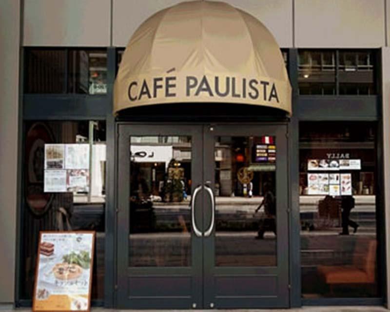 ある街の小さな珈琲店で焙煎するコーヒーがとても人気です